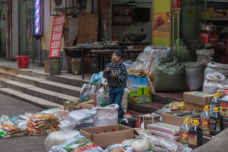 (Beiguan Qu, Anyang Shi, Henan Sheng, CN - 10/25/16, 3:57:05 PM)