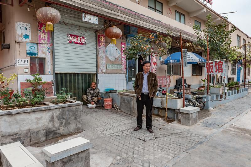 (Yindu Qu, Anyang Shi, Henan Sheng, CN - 10/24/16, 11:43:01 AM)