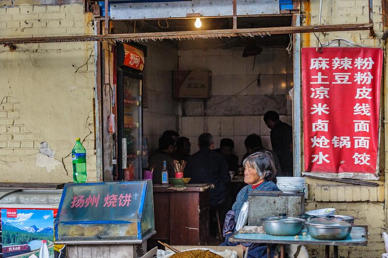 (Beiguan Qu, Anyang Shi, Henan Sheng, CN - 10/25/16, 3:11:05 PM)