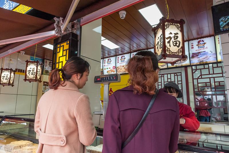 (Beiguan Qu, Anyang Shi, Henan Sheng, CN - 10/24/16, 12:00:27 PM)