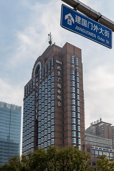 (Chaoyang Qu, Beijing, CN - 11/02/16, 11:21:20 AM)