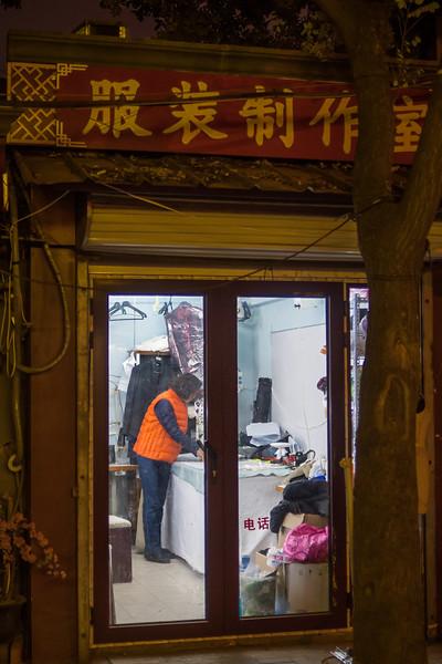 (Dongcheng Qu, Beijing, CN - 11/01/16, 7:15:52 PM)