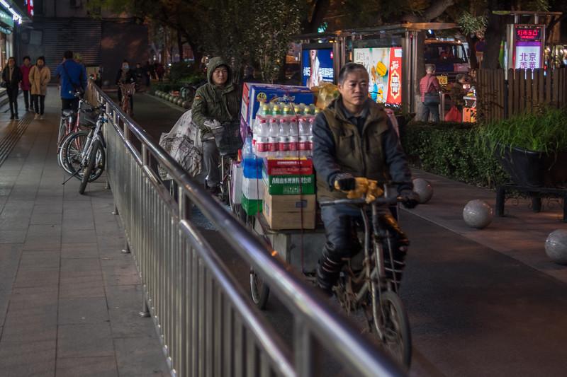 (Dongcheng Qu, Beijing, CN - 11/01/16, 5:43:21 PM)