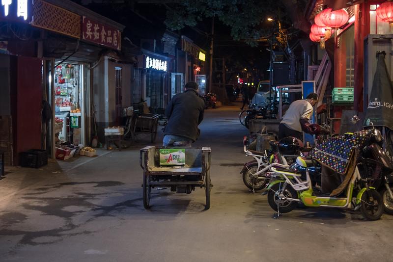 (Dongcheng Qu, Beijing, CN - 11/01/16, 7:17:10 PM)