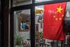(Dongcheng Qu, Beijing, CN - 11/01/16, 7:20:07 PM)