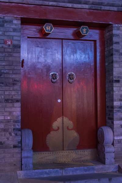The entrance to a traditional Beijing courtyard house in a Dongcheng district hutong. (Dongcheng Qu, Beijing, CN - 11/01/16, 6:08:13 PM)