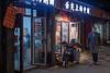 (Dongcheng Qu, Beijing, CN - 11/01/16, 7:17:04 PM)
