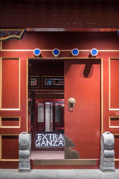 (Dongcheng Qu, Beijing, CN - 11/01/16, 9:00:13 PM)