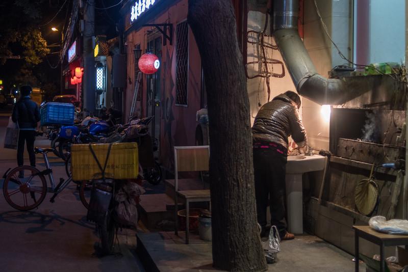 (Dongcheng Qu, Beijing, CN - 11/01/16, 6:07:18 PM)