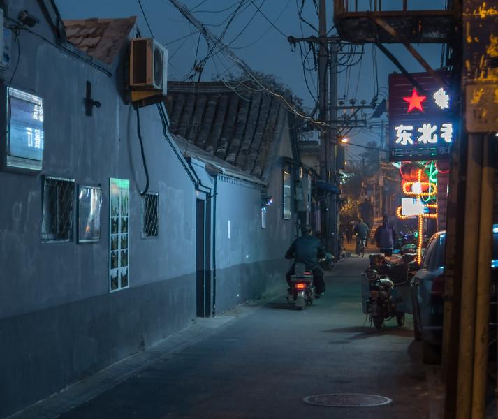 A hutong in Beijing's Doncheng district. (Dongcheng Qu, Beijing, CN - 11/01/16, 5:38:57 PM)