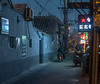 A hutong in Beijing's Doncheng district. (Dongcheng Qu, Beijing, CN - 11/01/16, 5:38:57 PM)