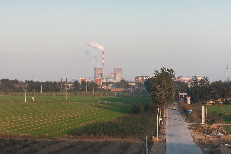 (Shijiazhuang Shi, Hebei Sheng, CN - 10/31/16, 4:51:13 PM)