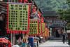 (Jurong Shi, Zhenjiang Shi, Jiangsu Sheng, CN - 06/07/18, 3:08:31 PM)