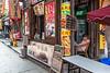 (Jurong Shi, Zhenjiang Shi, Jiangsu Sheng, CN - 06/07/18, 3:05:53 PM)