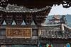 Detail of a Qianhua village gate with Longchang Buddhist temple in background. (Jurong Shi, Zhenjiang Shi, Jiangsu Sheng, CN - 06/07/18, 2:43:24 PM)