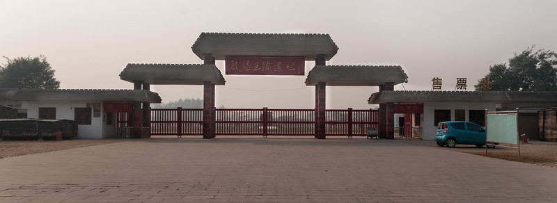 Entrance to the Xibeigang archaeological-heritage site (Yindu, Anyang, Henan, CN - 10/27/13, 10:36:02 AM)