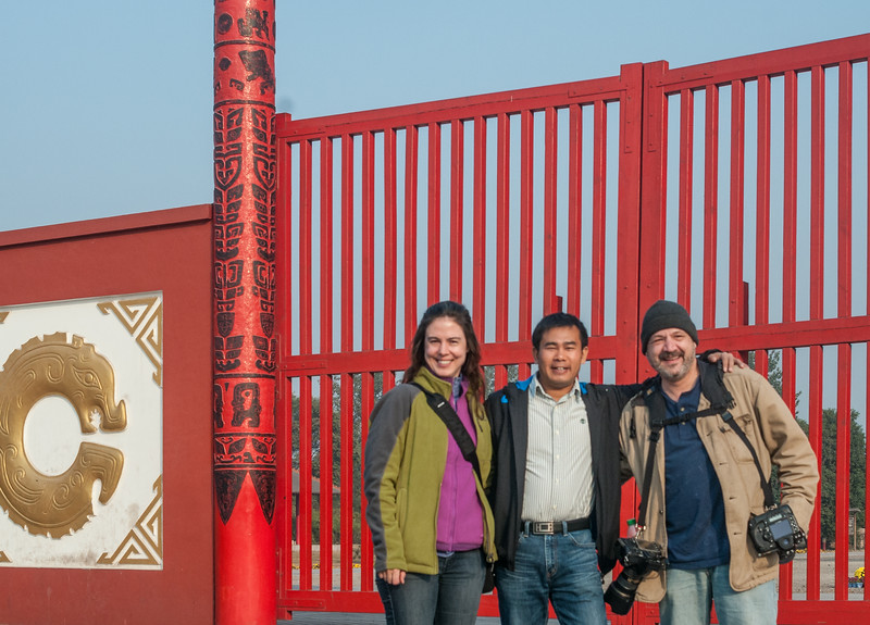 Katrinka Reinhart, Tang Jigen, and David Greenberg, Yinxu archaeological site (Yinxu, Anyang, Henan, CN - 10/26/13, 8:35:31 AM)