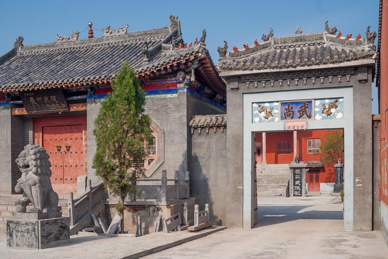 Chen Qingzhou Taijiquan Institute (Wenxian, Jiaozuo, Henan, CN - 11/03/13, 1:46:08 PM)