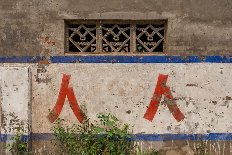 (Tazhuang, Yanshi, Henan, CN - 06/24/14, 10:54:00 AM)