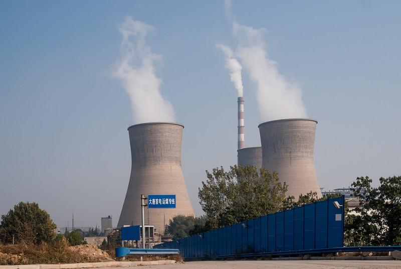 Power plant (Yanshi, Henan, CN - 11/06/13, 2:57:06 PM)