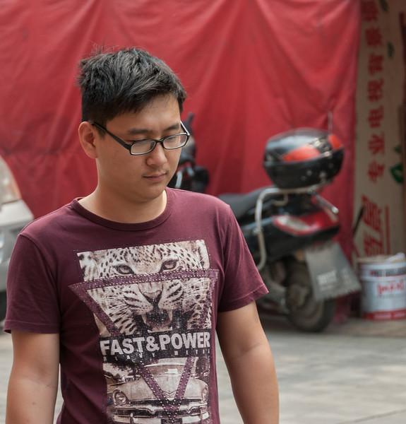 (Yanshi, Henan, CN - 06/24/14, 10:32:58 AM)
