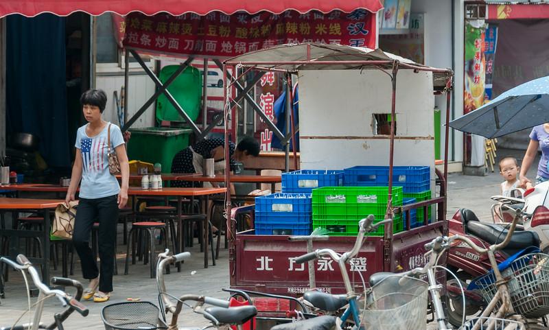 (Yanshi, Henan, CN - 06/24/14, 10:31:30 AM)