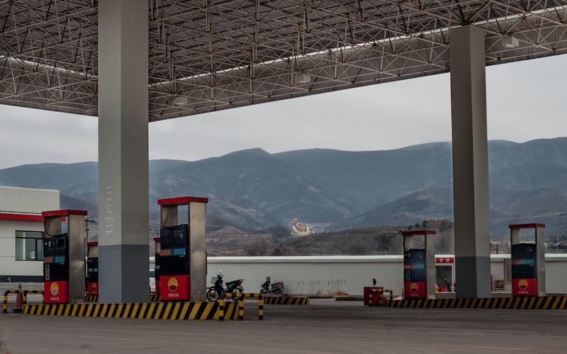 (Inner Mongolia, CN - 11/08/13, 12:04:53 PM)