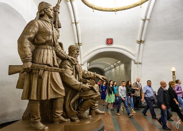 Belorusskaya Station, Metro, Moscow, Russia
