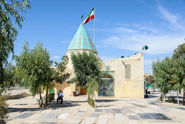 Imamzadeh Ali ebne Jafar