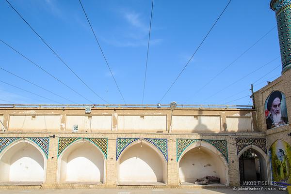 Shrine of Sultan Amir Ahmad