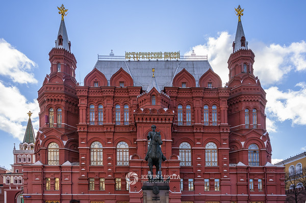 State Historical Museum - Moscow, Russia
