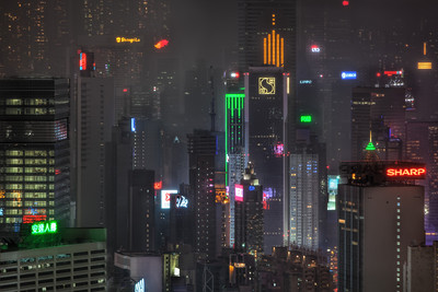 Bladerunner Close up of the Hong Kong cityscape