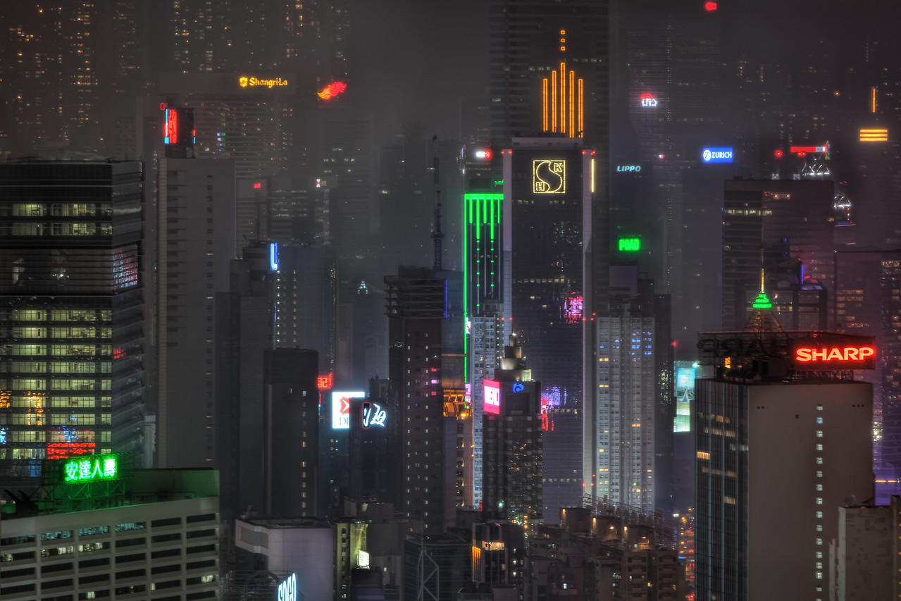 Bladerunner Close up of the Hong Kong cityscape