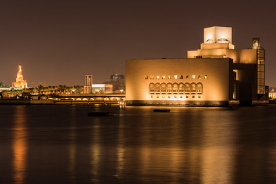 The muesum and the mosque in Doha, Qatar.