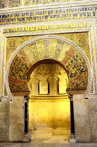 The Mesquita at Cordoba