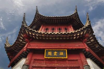 GK   In Chinese Garden