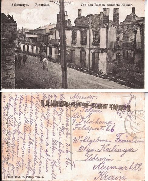 Заліщики 1916. 1-ша Світова війна