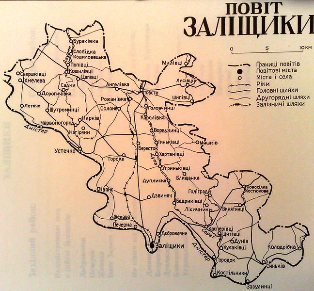 764. Карта повіту Заліщики.