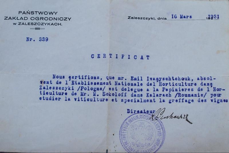 815. Сертифікат французькою мовою, виданий садівничим закладом в Заліщиках, 16.031931 року.