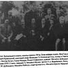 258. Український комітет Заліщицького повіту