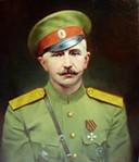 559. П. М. Краснов – генерал російської армії
