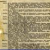598. Повстанчий звіт про події в Заліщиччині за грудень 1944 року