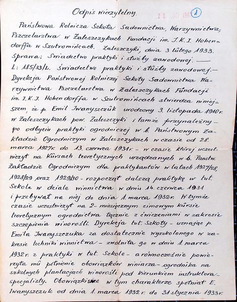 814. Рекомендаційний лист директції садівничої школи від 1 березня 1932 року.