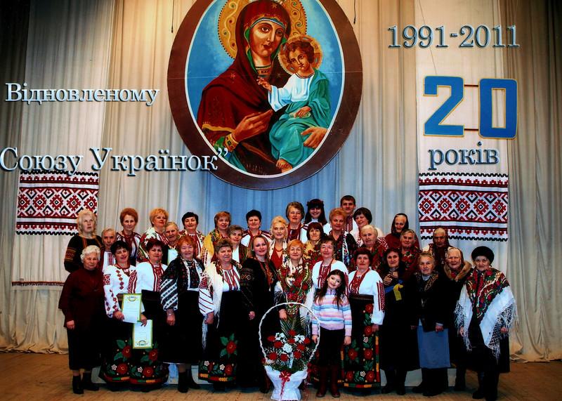 491. Відроджений Союз Українок в Заліщиках. Голова СУ - Стефанія Лопух