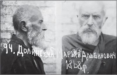 220. М. Долинський під слідством, 1939 рік