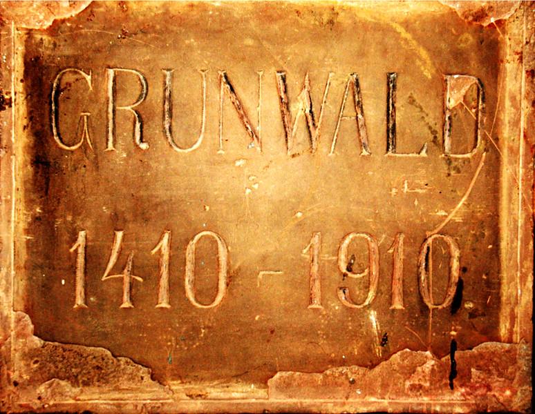 525. Пам'ятна таблиця 500-річчя Грюнвальдської битви.