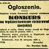 731. Оголошення про конкурс роздержавлення міської електростанції, 1929 рік.