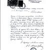 809. Лист директора Т. Мандибура з печаткою семінарії від 25.11.19129 року.