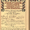 811. Сторінка бвілейного альбому з автографами учнів учительської семінарії в 1926 році.