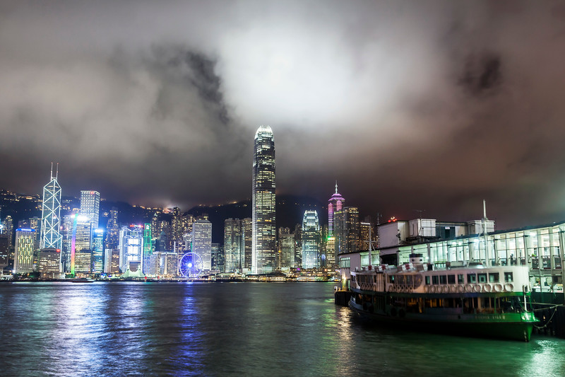 Hong Kong and Star Ferry